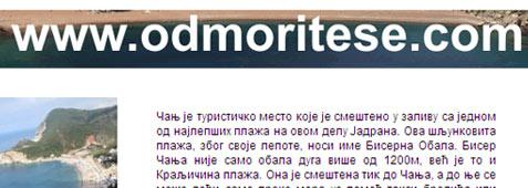Canj – Apartmani – Crna Gora